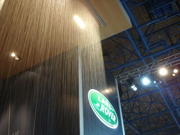 Land Rover Solon >> Wasserwand für LandRover in Peking